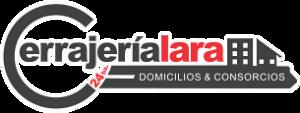 CERRAJERÍA LARA PUERTAS BLINDADAS PREMIUM